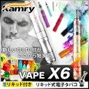 KAMRY社製 正規品 vape X6 電子タバコ 本体 リキッド ベイプ電子タバコ リキッド 式 KAMRY社製 vape X6 【レビュー記入で送料無料&リキッド2個プレゼント】禁煙グッズ 禁煙 電子たばこ 本体 タバコ アトマイザー ベイプ ego ice こちら電子タバコはKAMRY社製 vape X6の正規品です。