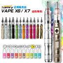 電子たばこ 電子タバコ【選べる5MLリキッド×10本セット付...
