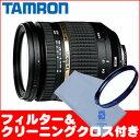 【送料無料】【お買得セット】タムロン 18-270mm F/3.5-6.3 Di II VC PZD (Model B008) キヤ...