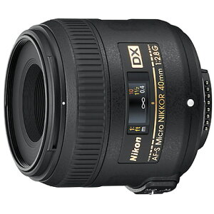 【送料無料】ニコン AF-S DX Micro NIKKOR 40mm f/2.8G