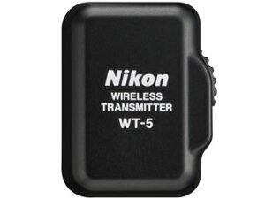 ニコン ワイヤレストランスミッター WT-5 (3月15日発売)