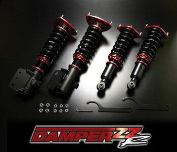 サスペンション, 車高調整キット BLITZ DAMPER ZZ-R NISMOK13 92463