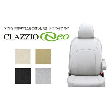 【割引クーポン配布中】Clazzio/クラッツィオ CLAZZIO Neo(ネオ) ノア・ボクシー/AZR60G H13/11〜H16/8 2列目アームレスト有 カラーブラック【13PTC0245K】