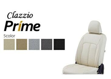 【割引クーポン配布中】Clazzio/クラッツィオ Prime(プライム) ノア・ボクシー/AZR60G H13/11〜H16/8 2列目アームレスト有 カラーアイボリー【18ETC0245V】
