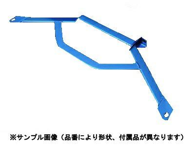 【代引手数料無料】CUSCO/クスコパワーブレース/フロアーフロント・サイドステップワゴン/RG2商...