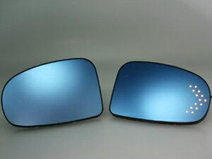 GARUDA/ガルーダ BLLEDミラー プリウス/W30 LEDウインカー内蔵ブルーワイドミラー 商品番号:BTO-0...