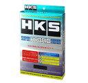 【代引手数料無料】HKS/エッチケーエスSUPER HYBRIDE FILTER(スーパーハイブリッドフィルター...