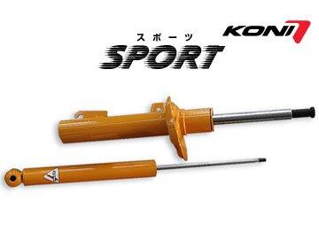 【マラソン!全品2倍以上&特別クーポン!】KONI/コニショックアブソーバー SPORT(スポーツ)<フロント>A3/8L商品番号:8710-1337Sport