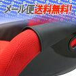 NANIWAYA/ナニワヤ汎用サイドプロテクターNeo PVレザー 合皮