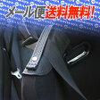 NANIWAYA/ナニワヤ汎用シートベルトガイド