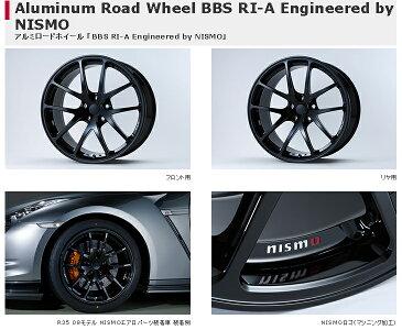 nismo/ニスモ GT-R/R35専用 アルミロードホイール 1台分 BBS RI-A Engineered by NISMO 商品番号:40300-RSR5253