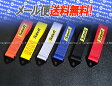 sabelt/サベルトTOW STRAP(トーループ)布製牽引フック