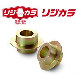 【代引手数料無料】SPOON/スプーンリジットカラー/フロント カラー10ピースインサイト/ZE2商品...