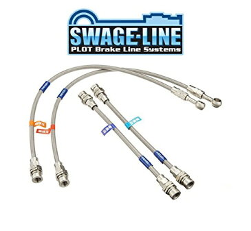 【マラソン!全品2倍以上&特別クーポン!】SWAGE-LINE/スウェッジライン ブレーキホース ステンレス ステージア/NM35 商品番号:SW2128 ※メーカー直送で送料無料