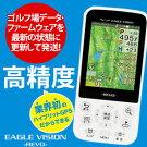 【即納】EAGLEVISION(イーグルビジョン)REVOゴルフナビEV-414