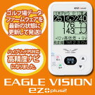 EAGLEVISIONEZ+plus2�ʥ�������ӥ���󥤡������ץ饹2�˥���եʥ�EV-615