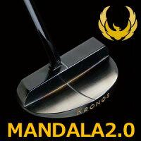 KRONOSGOLF(クロノスゴルフ)MANDALA2.0(マンダラ2.0)パター(日本正規品)