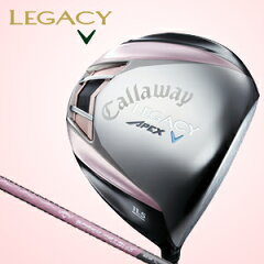 【2011モデル】女性ゴルファーの願望に応えるプレミアムディスタンスドライバー!キャロウェイ...