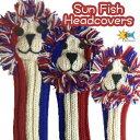 【即納】 Sunfish(サンフィッシュ) アニマル ヘッドカバー【ライオン フランス】(ドライバー用、フェアウェイウッド用、ユーティリティ用)