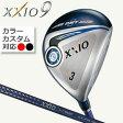 ダンロップ XXIO 9 (ゼクシオ ナイン) フェアウェイウッド MP900カーボンシャフト 【カラーカスタム対応】