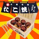 コンペ商品やギフトにも最適!【即納】 たこ焼きゴルフボール(6球) B-373