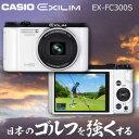 【ポイント10倍】日本のゴルフを強くする!ゴルフのためのカメラ!【即納】 ゴルファーのための...