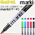 【即納】ライトmarki(マーキ)パーマネントラインマーカーゴルフボール専用G-423