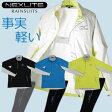 【即納】 ミズノ NEXLITE(ネクスライト)レインスーツ 52JG5A01 メンズ(上下セット)