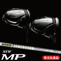 ミズノMPTYPE-1/TYPE-2ドライバーTourADTPカーボンシャフト(日本正規品)《カスタムオーダー》【受注生産】