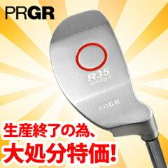 【即納】 プロギア パッティング・ウェッジ R35