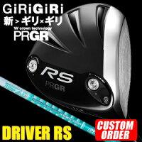 プロギアRSドライバーTourADGPカーボンシャフト(日本正規品)《カスタムオーダー》【受注生産】