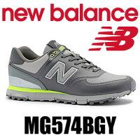 【即納】newbalance(ニューバランス)スパイクレスゴルフシューズMG574BGY(男性用)
