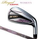 ヨネックス Royal EZONE Women's アイアン4本セット(#7〜9,Pw) Royal EZONE専用カーボンシャフト