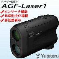 【1月28日発売予定、只今ご予約受付中】ユピテルATLASPORTレーザー飛距離計AGF-Laser1
