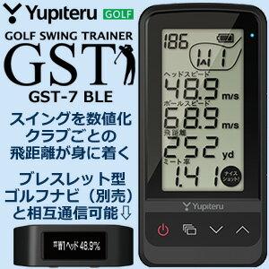 【即納】 ユピテル Yupiteru GOLF ゴルフスイングトレーナー GST-7BLE