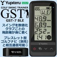 【即納】ユピテルATLASゴルフスイングトレーナーGST-7BLE