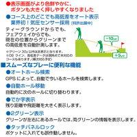 【即納】ユピテルYupiteruGOLFゴルフナビYGN5200