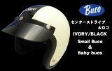【Buco・ブコ】BUCO ブコヘルメット センターストライプ&ロゴ IVORY/BLACK アイボリー/ブラック SMALL BUCO BABY BUCO スモールブコ ベビーブコ