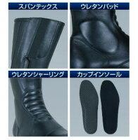 【南海部品・ナンカイ】NTB-25クルージング2ブーツ