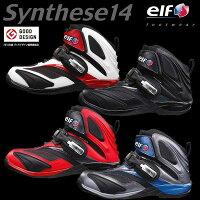 NEW!【ELF・エルフ】Synthese14(シンテーゼ14)ホワイト/レッド・ブラック・レッド・シルバー/ブルー