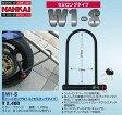 【NANKAI・ナンカイ・南海部品】W1-S ハードロック(セミロングタイプ)