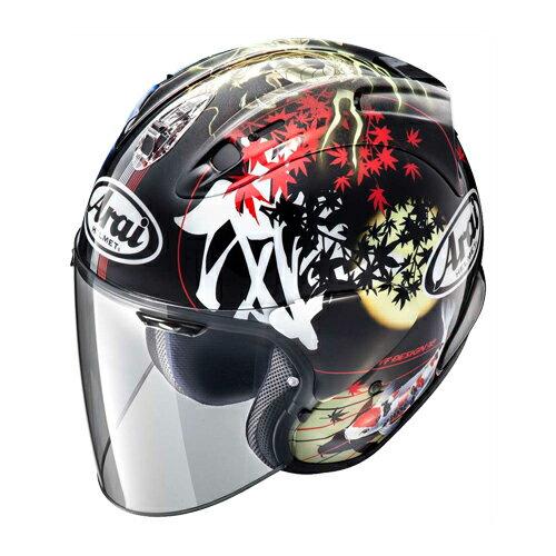 バイク用品, ヘルメット ARAIVZ-RAM VZ ORIENTAL2 2