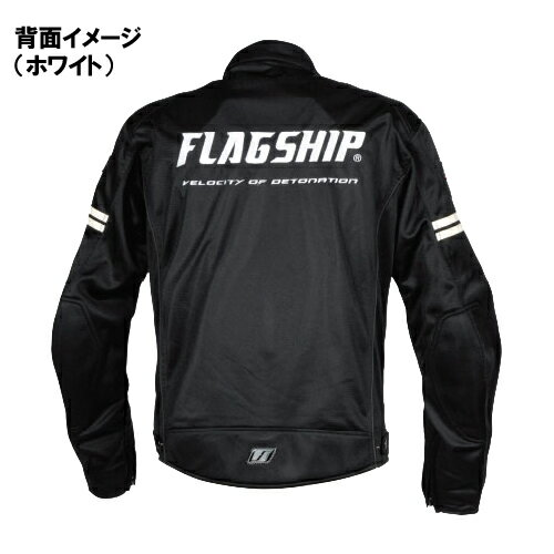 【FLAGSHIP・フラッグシップ】【春夏物】FJ-S195スマートライドメッシュジャケットブラック