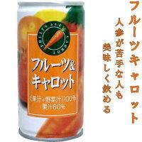 ナンカイフルーツキャロット190g/30缶