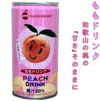 ナンカイももドリンク20%190g/30缶