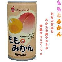 ナンカイももとみかん50%195g/30缶