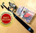 【当店の営業カレンダーをご確認お願いします。】釣り竿/投げ/投げ竿/釣りセットプロマリン わくわくちょい投げセットDX 300cm売れ筋