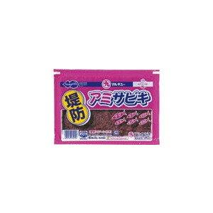 マルキュー アミサビキ 常温製品 スプーン付き 10個