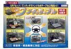 NEWINGニューイングハンドル取付テーブルワンタっちゃブルNPT-001