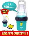ハピソン乾電池式30m防水LED水中集魚灯YF-500